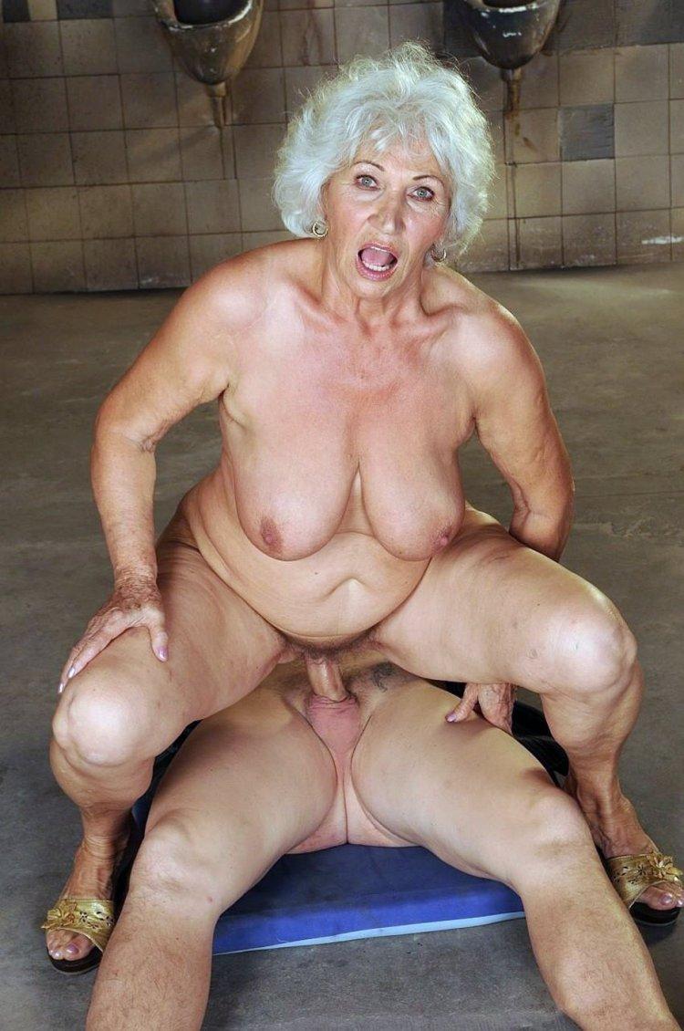 Страстные бабушки (81 фото)
